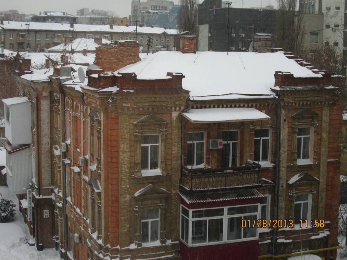A snowy day in Dnipropetrovsk Oblast, Ukraine