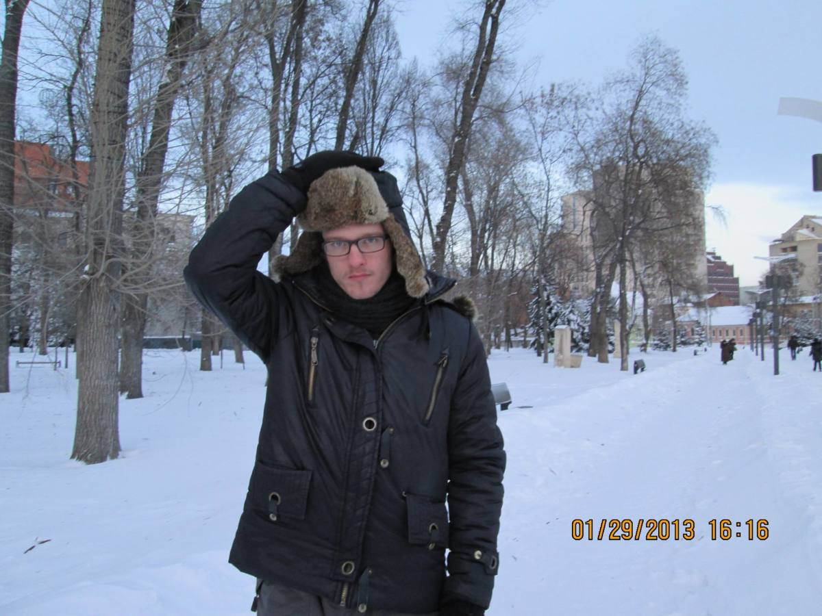 Me in Dnipropetrovsk Oblast, Ukraine