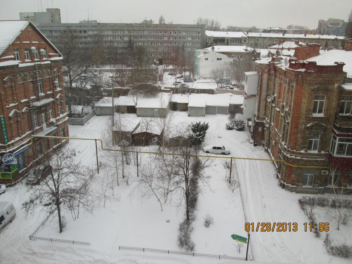 Another Cold Day in Dnipropetrovsk Oblast, Ukraine