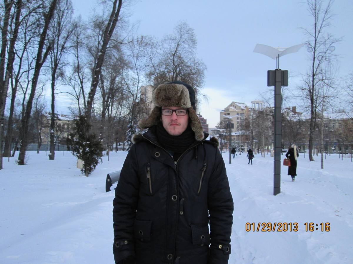 Also me in Dnipropetrovsk Oblast, Ukraine
