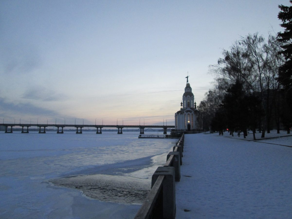 A Partially Frozen Lake in the Dnipropetrovsk Province, Ukraine