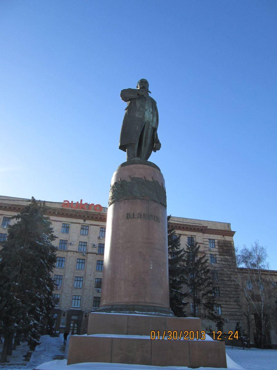 Statue of Vladimir Lenin Dnipropetrovsk Oblast, Ukraine