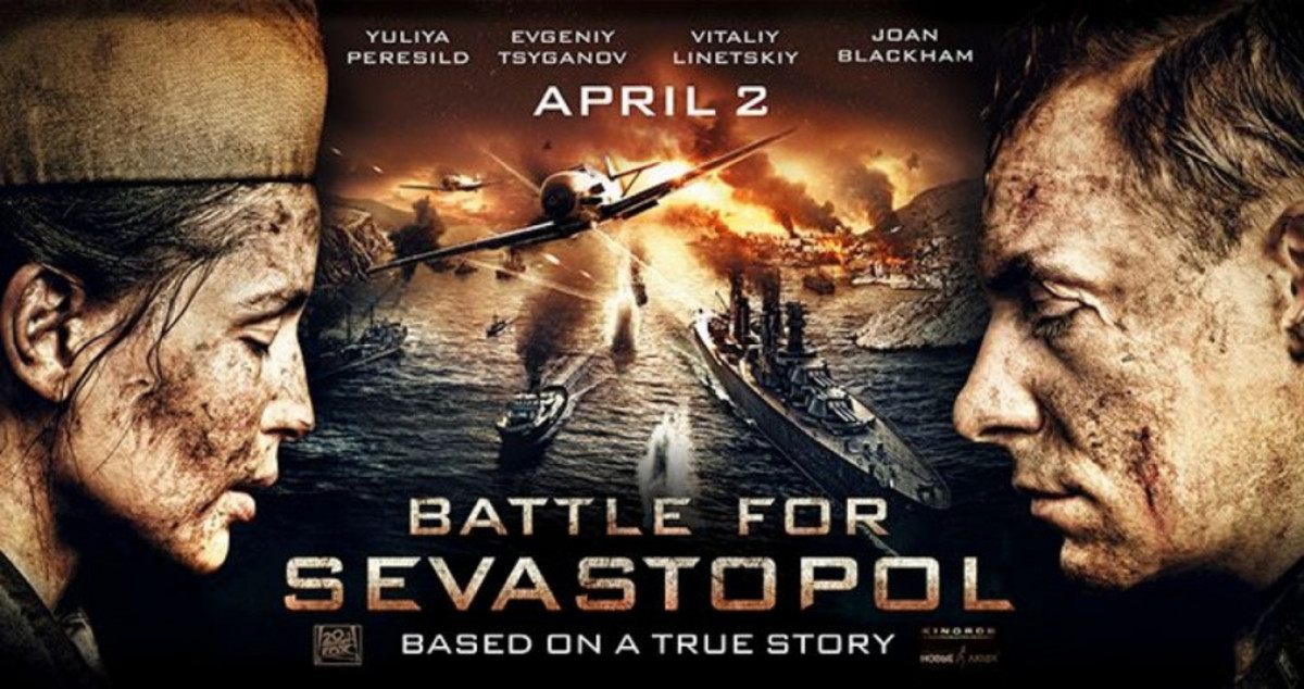 "Movie poster for ""The Battle for Sevastopol"""