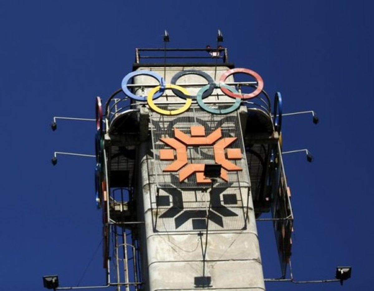 Sarajevo Olympic Torch