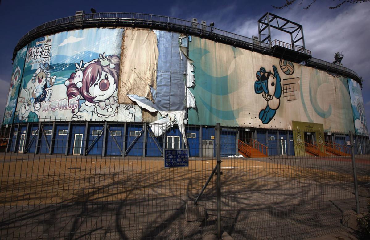 The abandoned volleyball stadium.