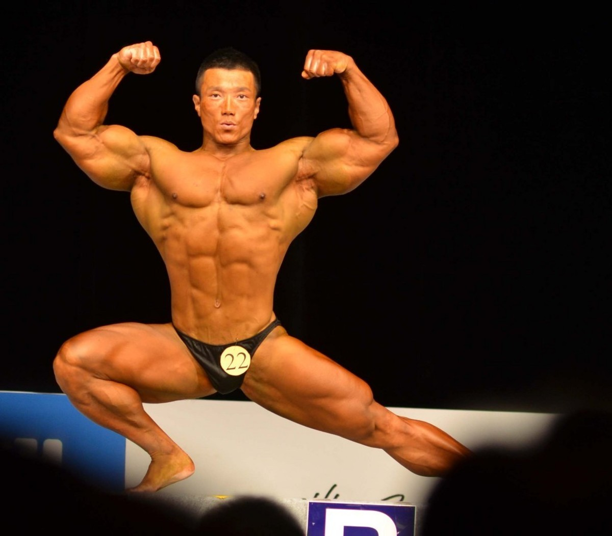 Kang Kyung Won at South Korea's 2011 National Sports Festival