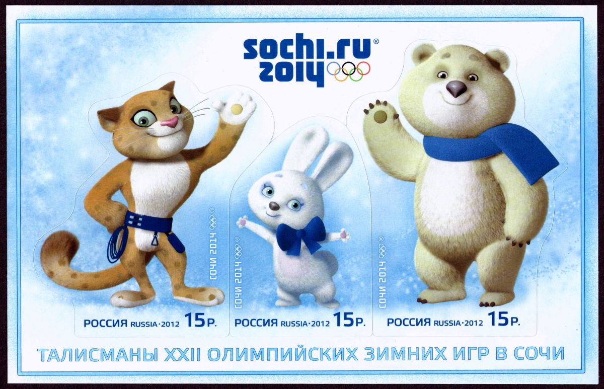 This stamp shows the three mascots of Sochi's Winter Olympics.