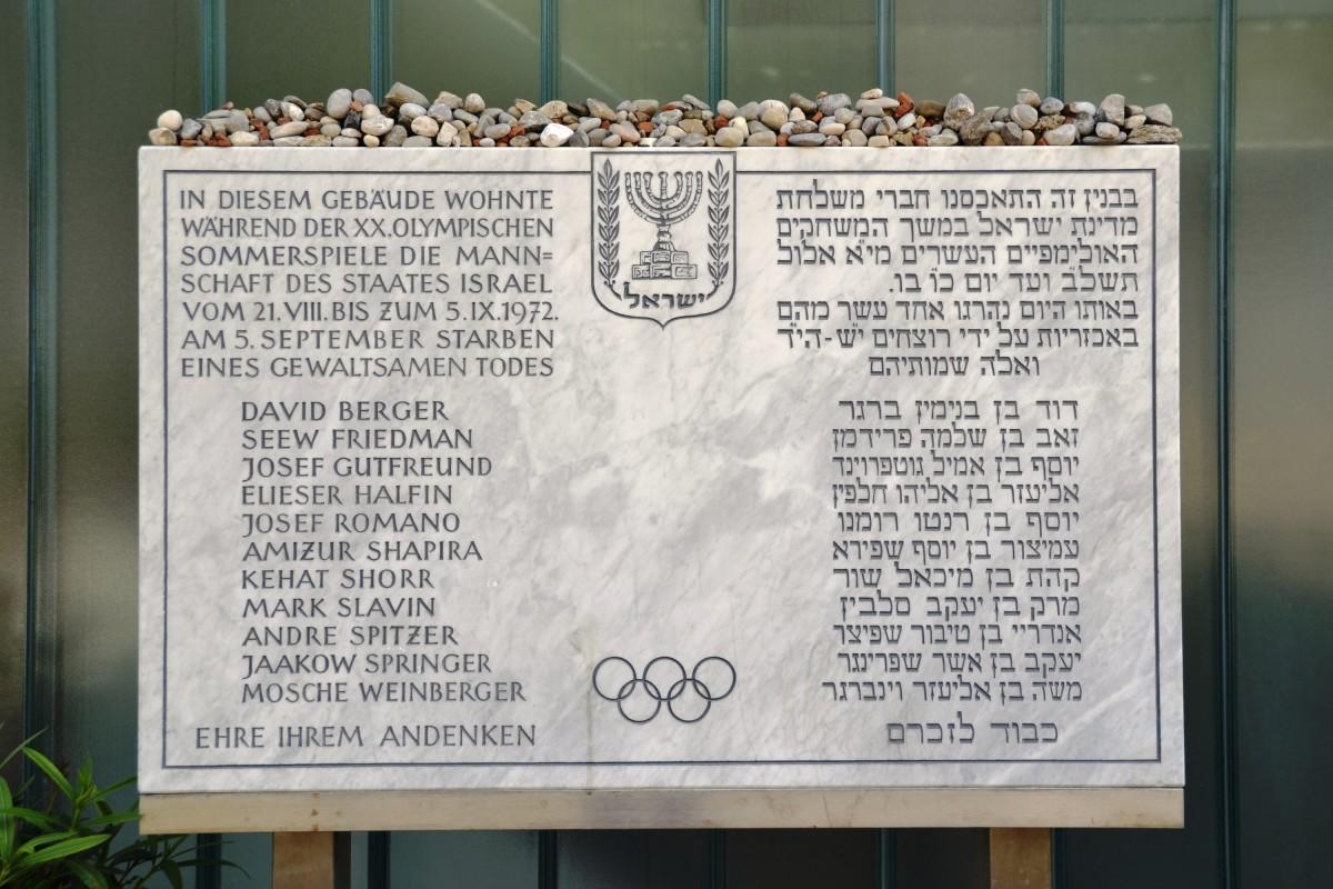 A plaque commemorating the victims of the Munich massacre, 1972.