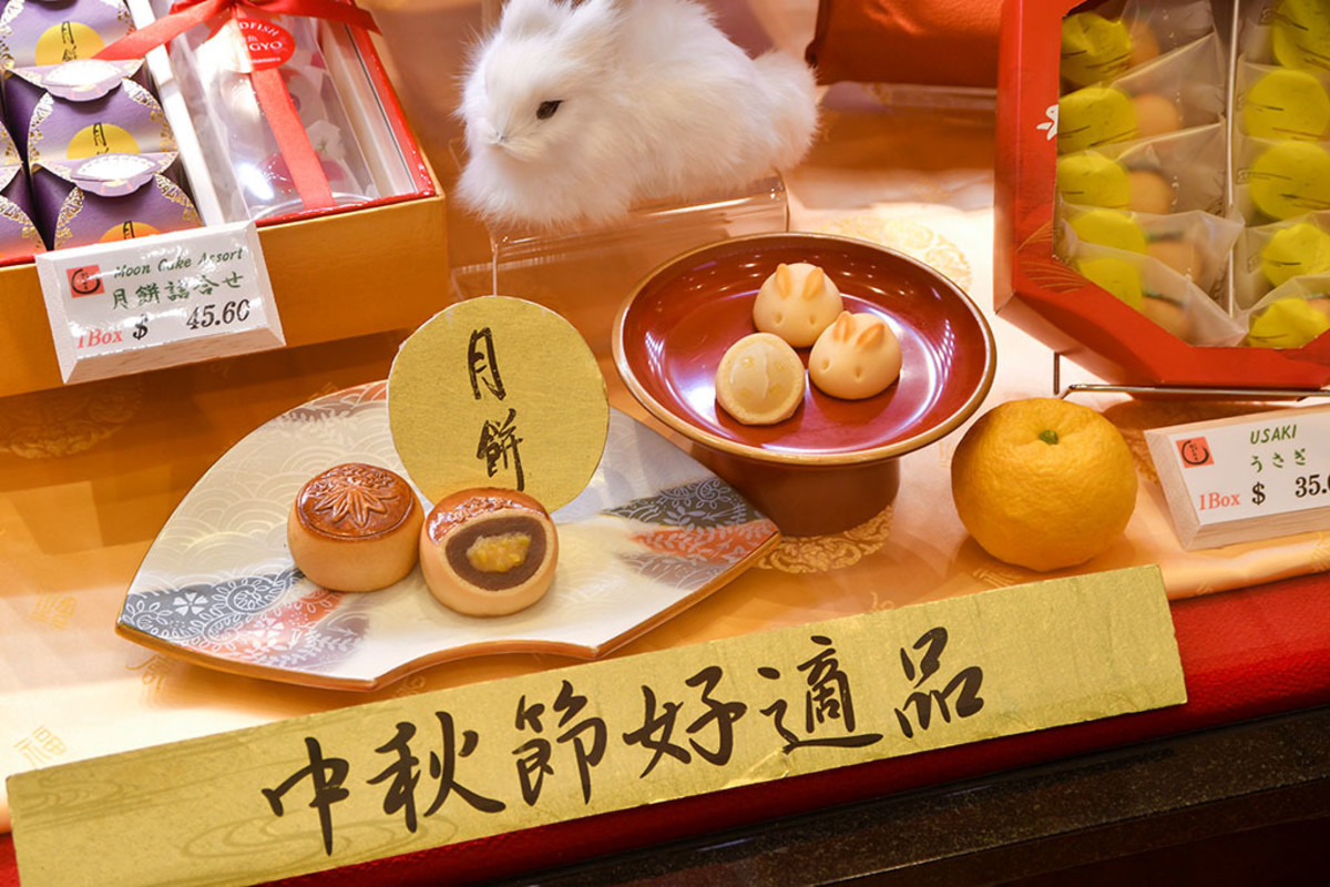 Japanese-style mooncakes accompanied by rabbit-shaped pastries. The Mid-Autumn Festival is also celebrated in Japan.