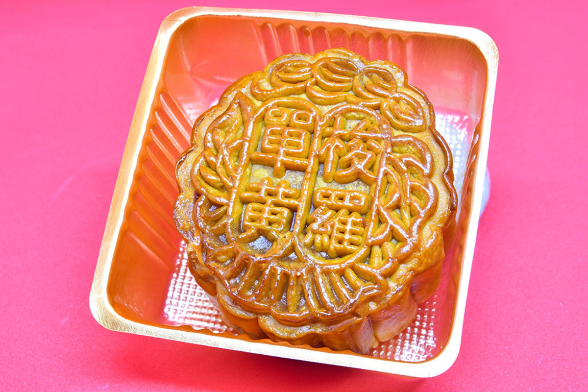 Intricately stamped mooncake