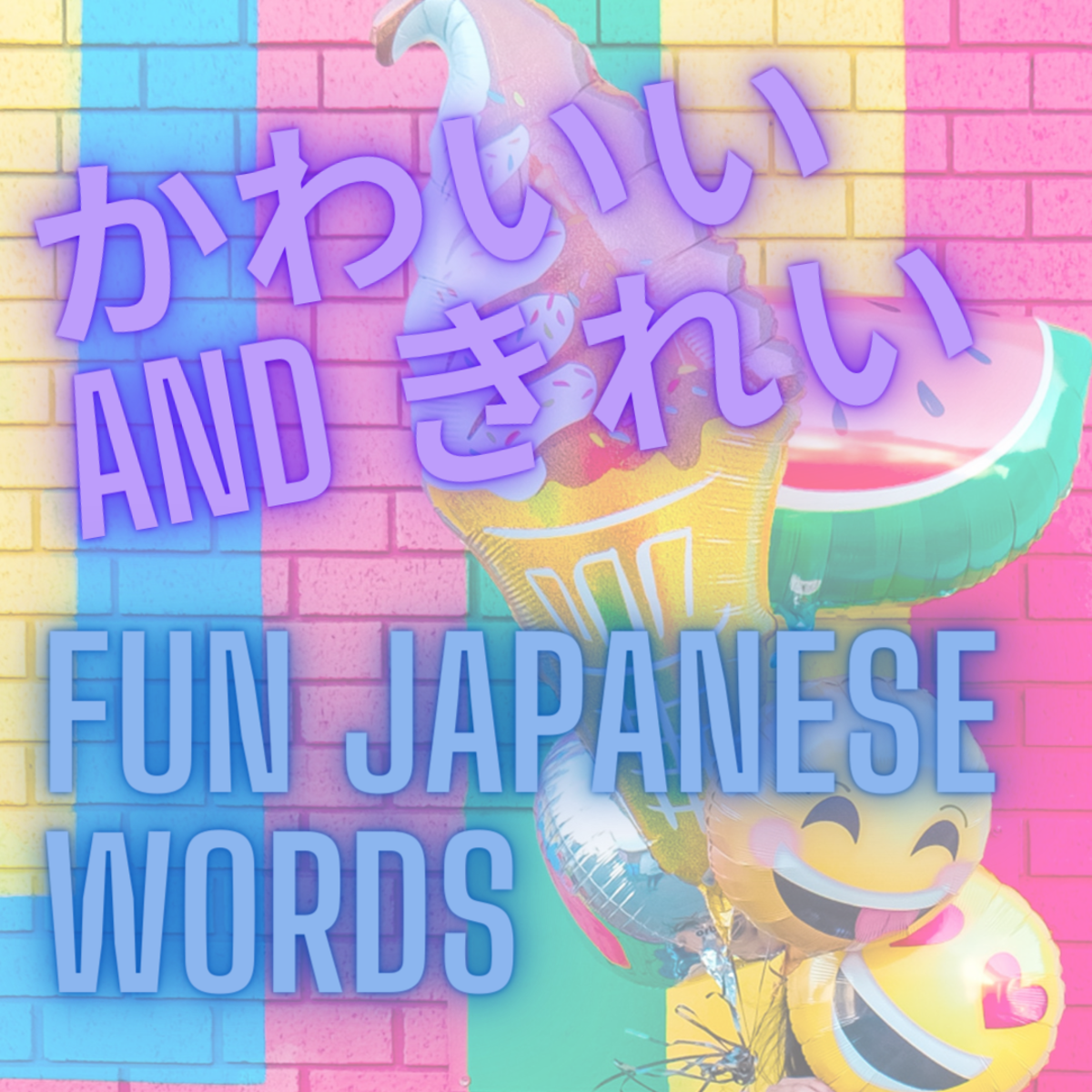 Cute and Beautiful Japanese Words and Phrases