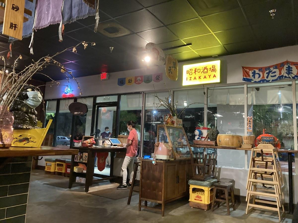 Review of Susuru Restaurant in Orlando, Florida