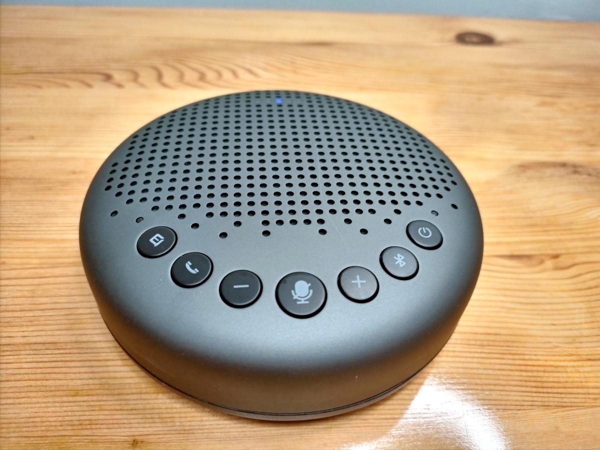 The eMeet Luna speakerphone