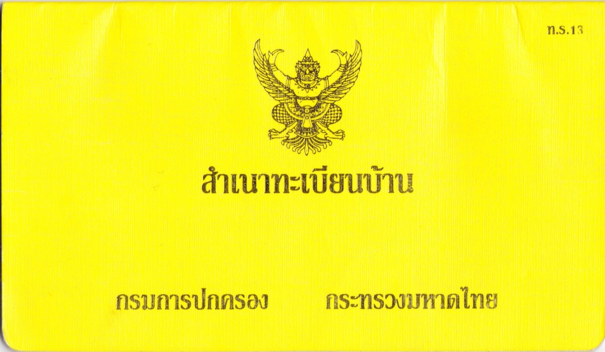 Thailand House Registration Book for Foreigners (Yellow Tabien Baan)