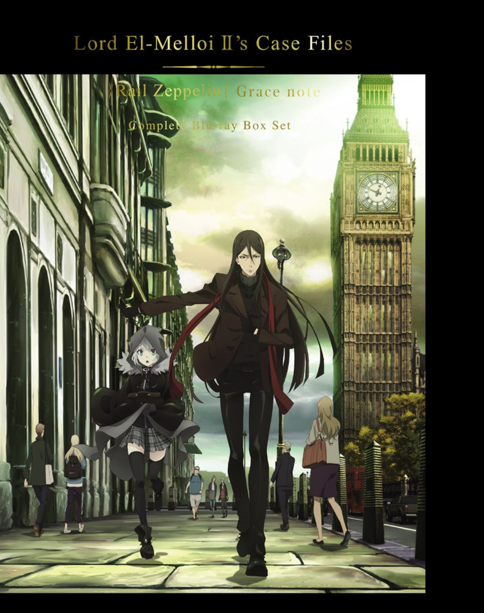 """Lord El-Melloi's II Case Files Rail Zeppelin {Grace Note}"" official blu-ray cover art."