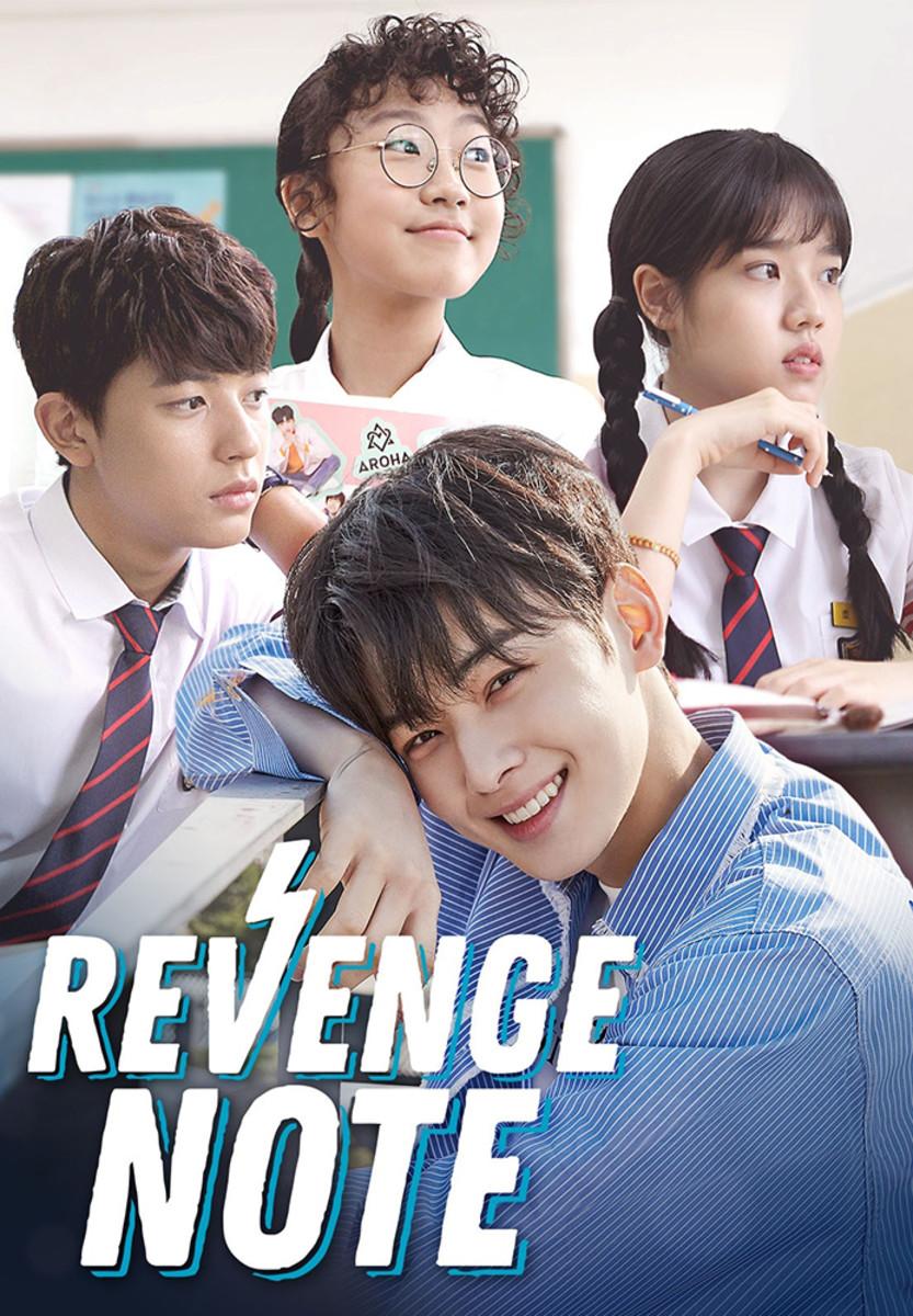 Sweet Revenge (Revenge Note)