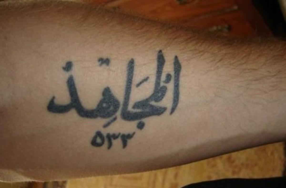 tattoo ideas arabic words phrases. Black Bedroom Furniture Sets. Home Design Ideas