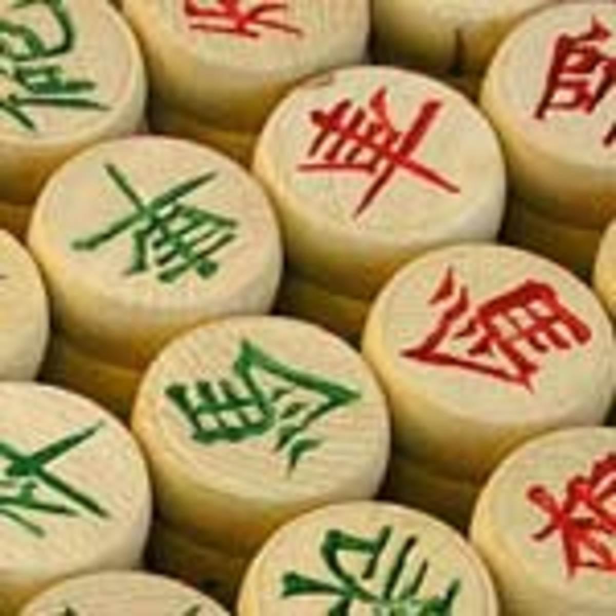 Chinese Chess v. Chinese Checkers