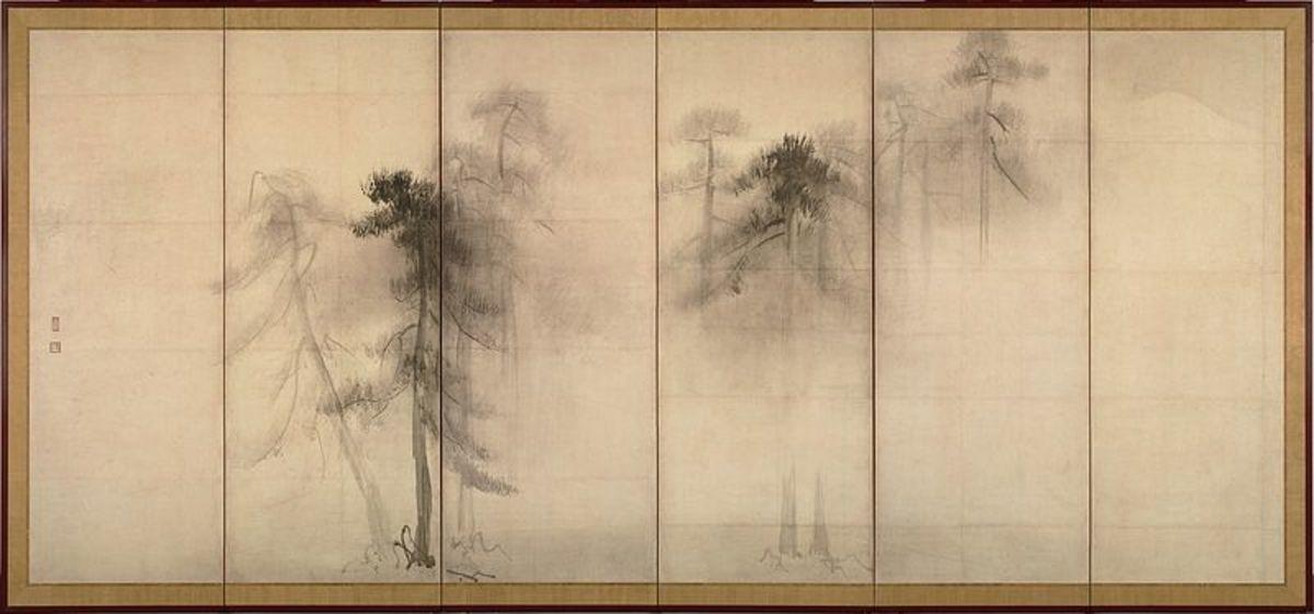 Pine Trees. A National Treasure of Japan.