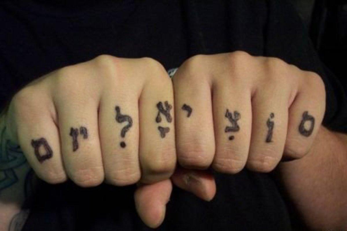 aramaic tattoos. HEBREW TATTOOS