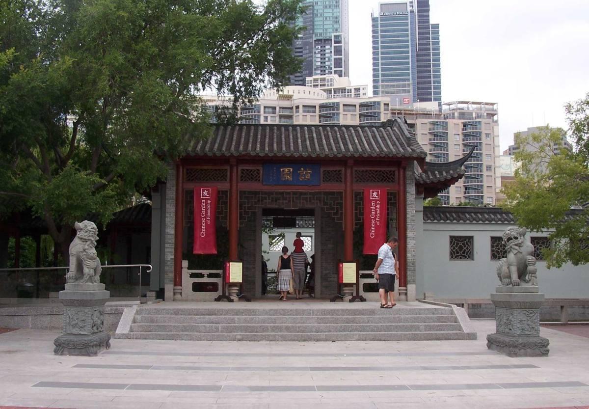 Chinese Garden of Friendship - Darling Harbour , Sydney