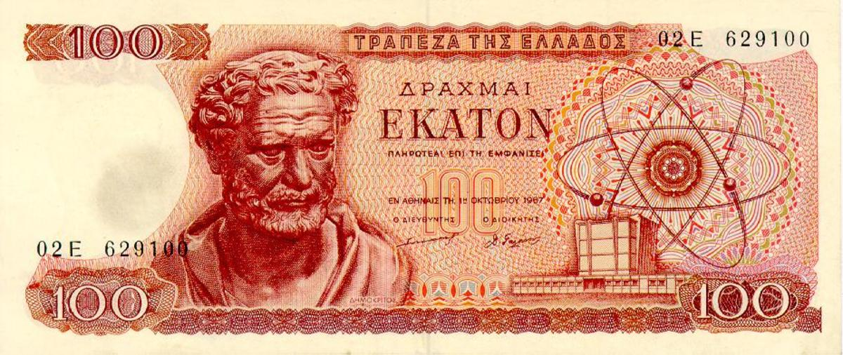 Democritus appears on an old 100 drachma note from Greece.