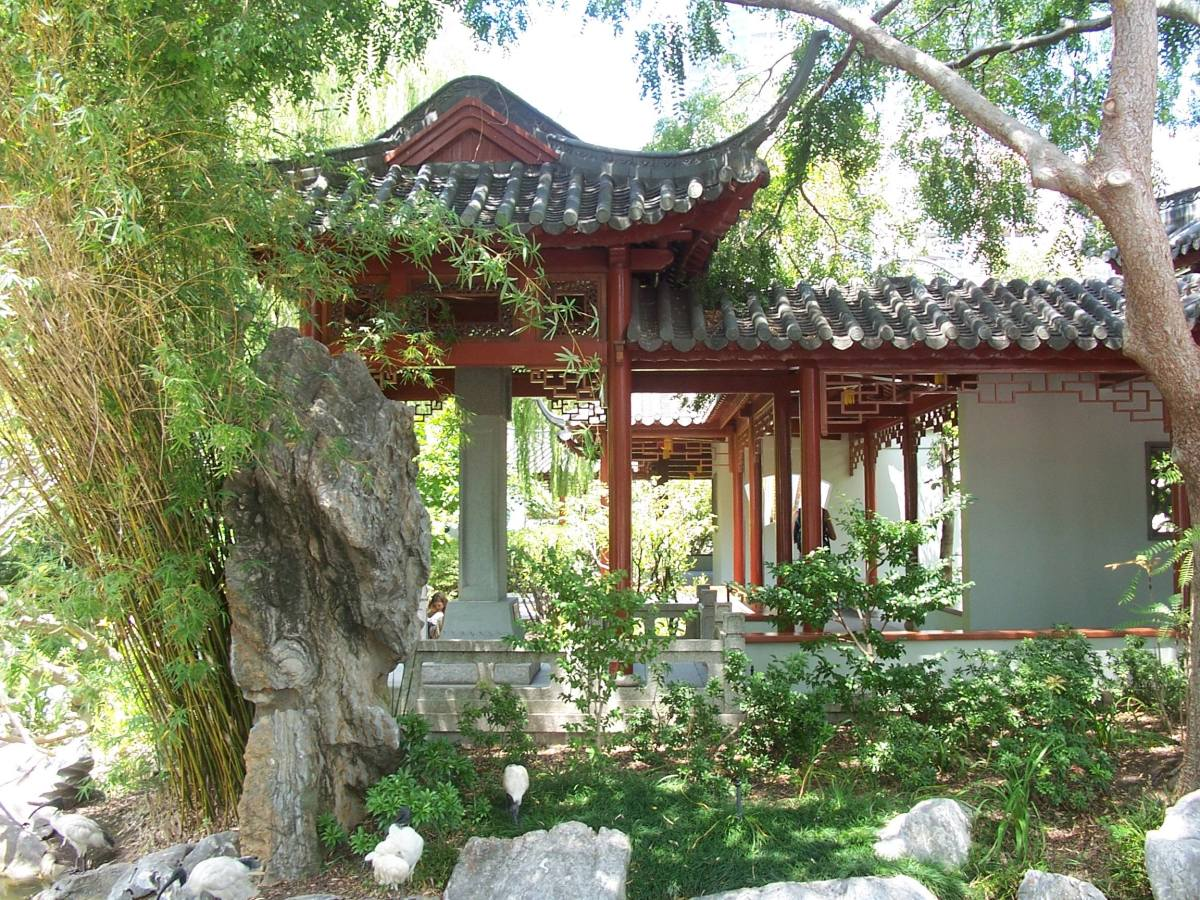 Chinese Garden of Friendship - Darling Harbour - Sydney