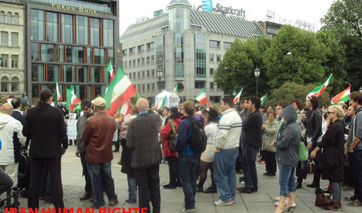 Iranian Pro-democracy protesters