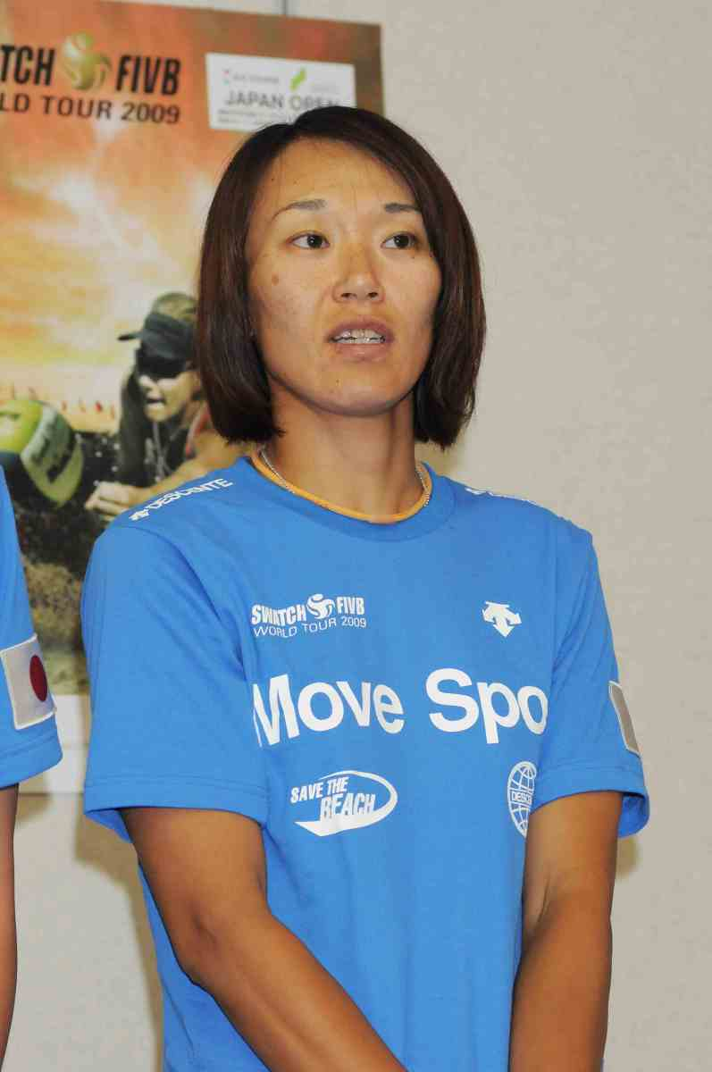 Beach volleyball player Chiaki Kusuhara attends a technical meeting  for the event called Swatch FIVB World Tour back in 2009.