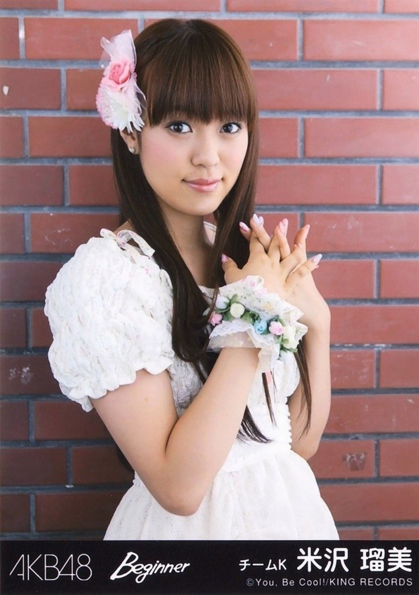 Rumi Yonezawa the Japanese idol singer from Saitama that resigned due to an embarrassing personal scandal