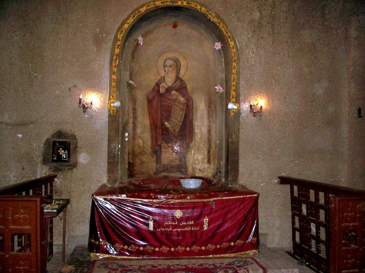 Athanasius's Shrine (where a portion of his relics are preserved) under St. Mark's Cathedral, Cairo
