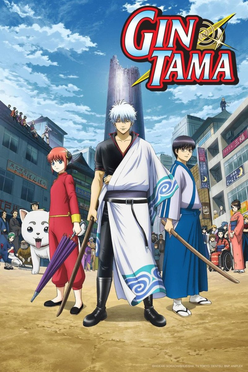Anime Review: Gin Tama (and Why It's the Best)