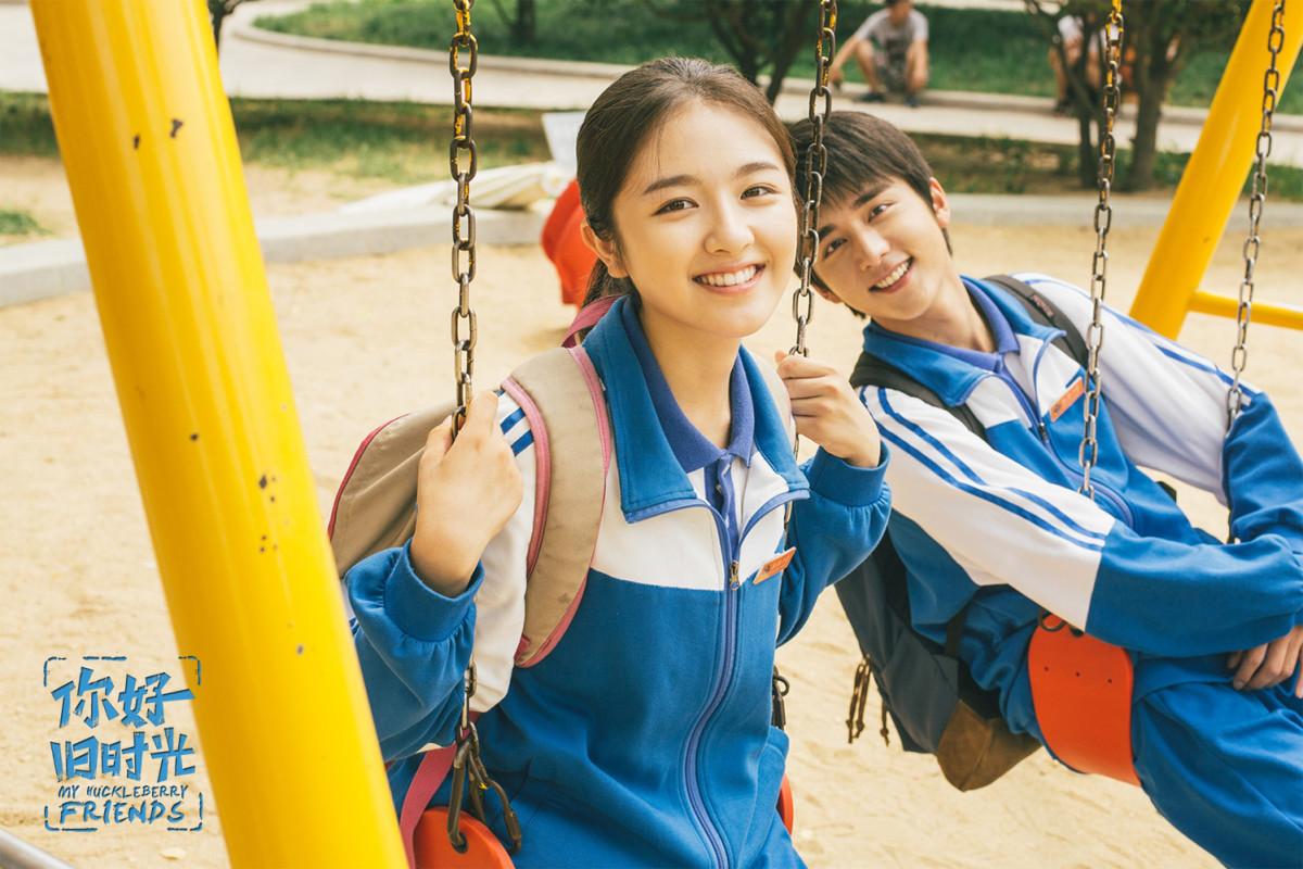 My Huckleberry Friends | 12 Best Chinese School Romantic Dramas