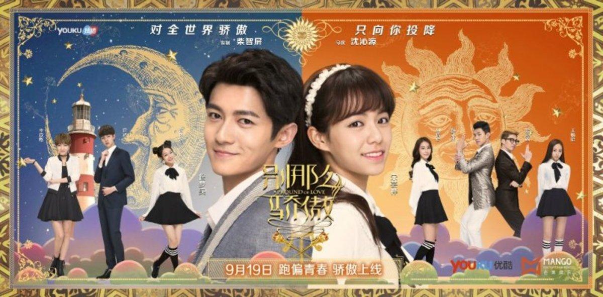 Proud of Love | 12 Best Chinese School Romantic Dramas