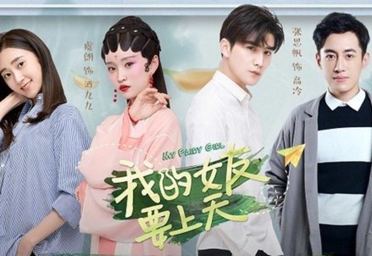 My Fairy Girl | 12 Best Chinese School Romantic Dramas