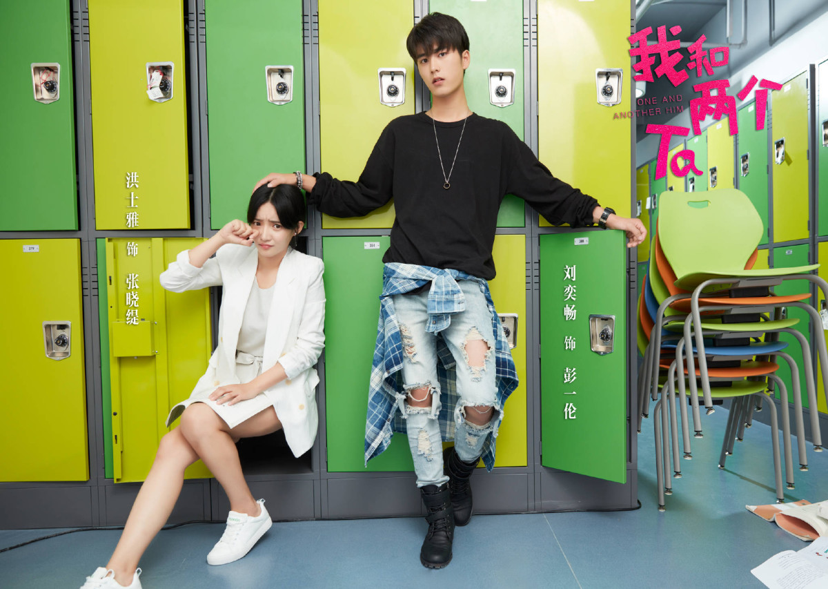 One And  Another Him | 12 Best Chinese School Romantic Dramas