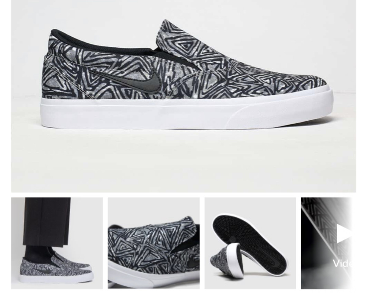 Skater shoes or trainers?  These popular slip on types are good, especially in warm weather or indoors