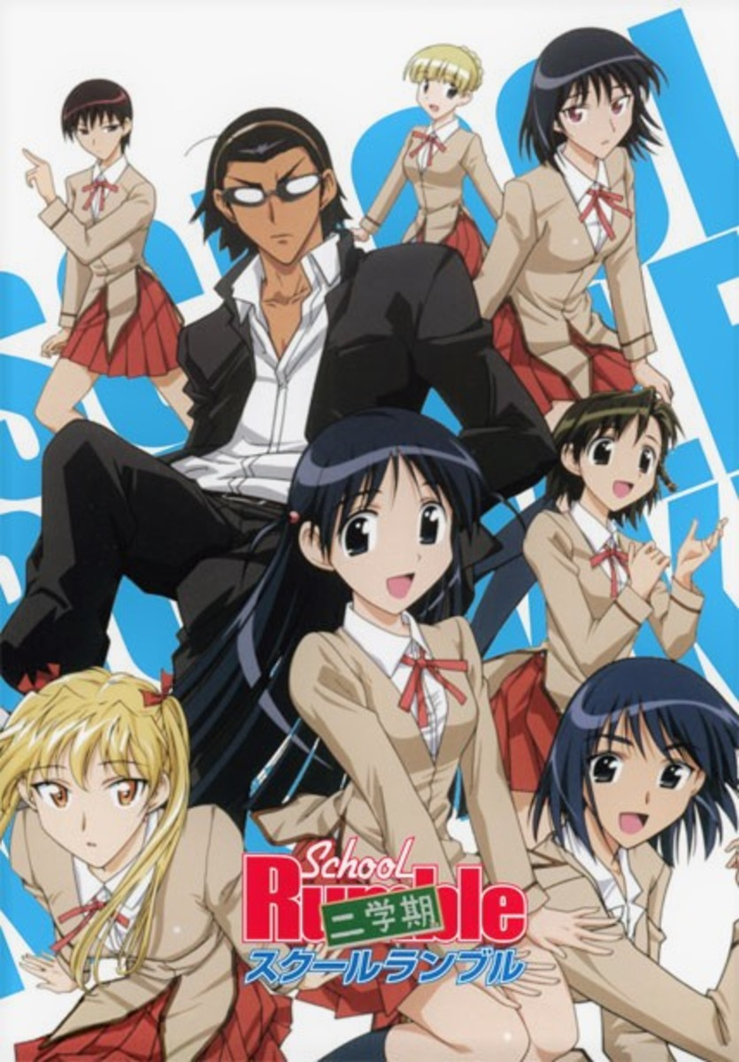 Underrated comedy | School Rumble anime poster