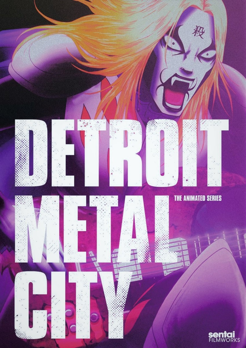 Underrated comedy | Detroit Metal City anime poster