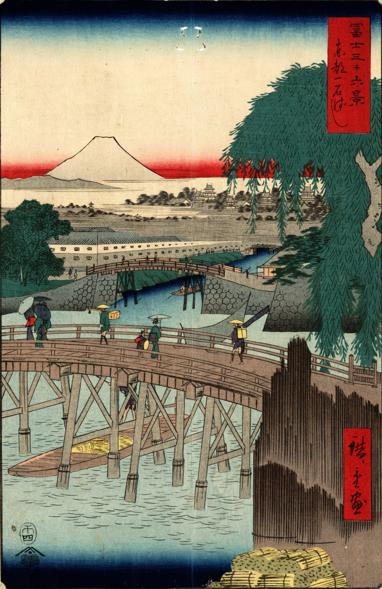 Ichikobu Bridge - From the series 36 Views of Mount Fuji - by Utagawa Hiroshige