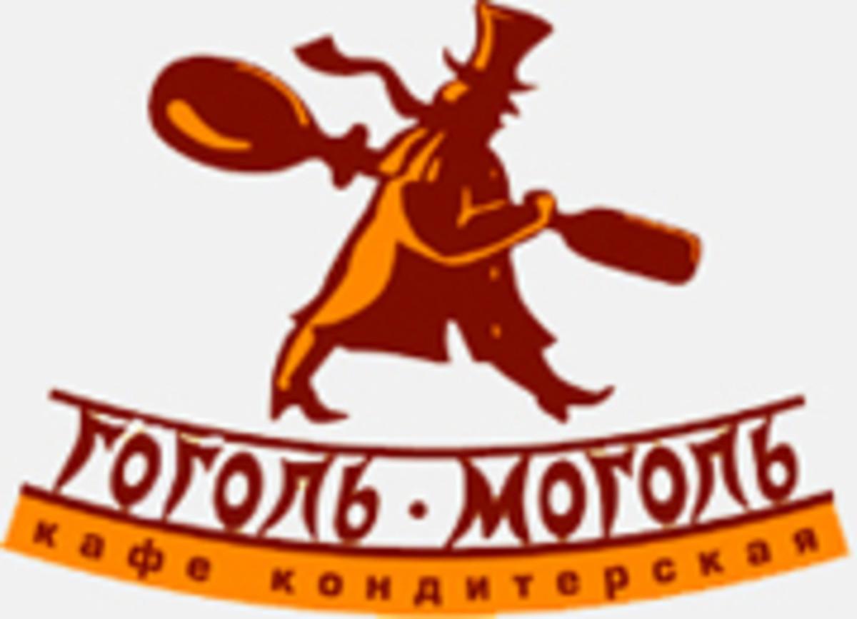 Cafe Gogol-Mogol in Moscow, Russia