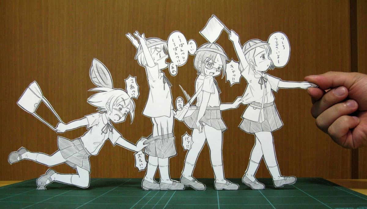 JCPL Teens Paper Child A New Art