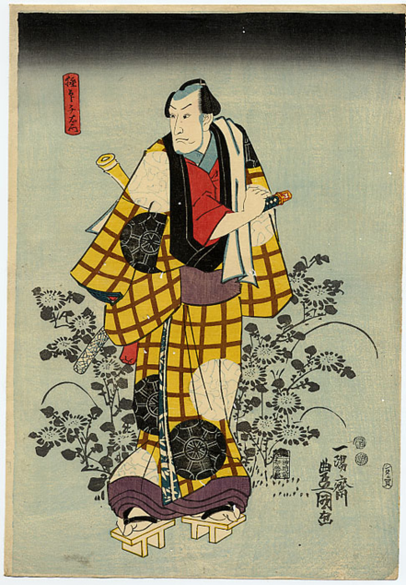 About the Haiku and Life of the Japanese Samurai Warrior : Bamboo Poems.