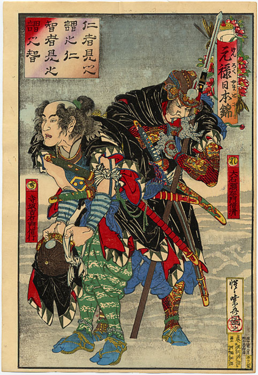 Popularity and friendship ensured that in battle your back was covered from attack.