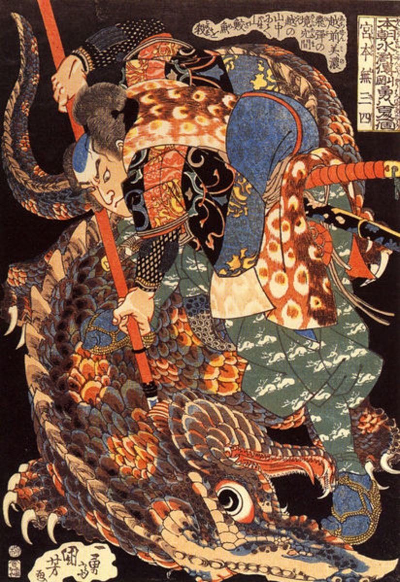 Ronin Miyamoto Musashi killing a nue. Artist - Utagawa Kuniyoshi                                              (Source - en.wikipedia.org)
