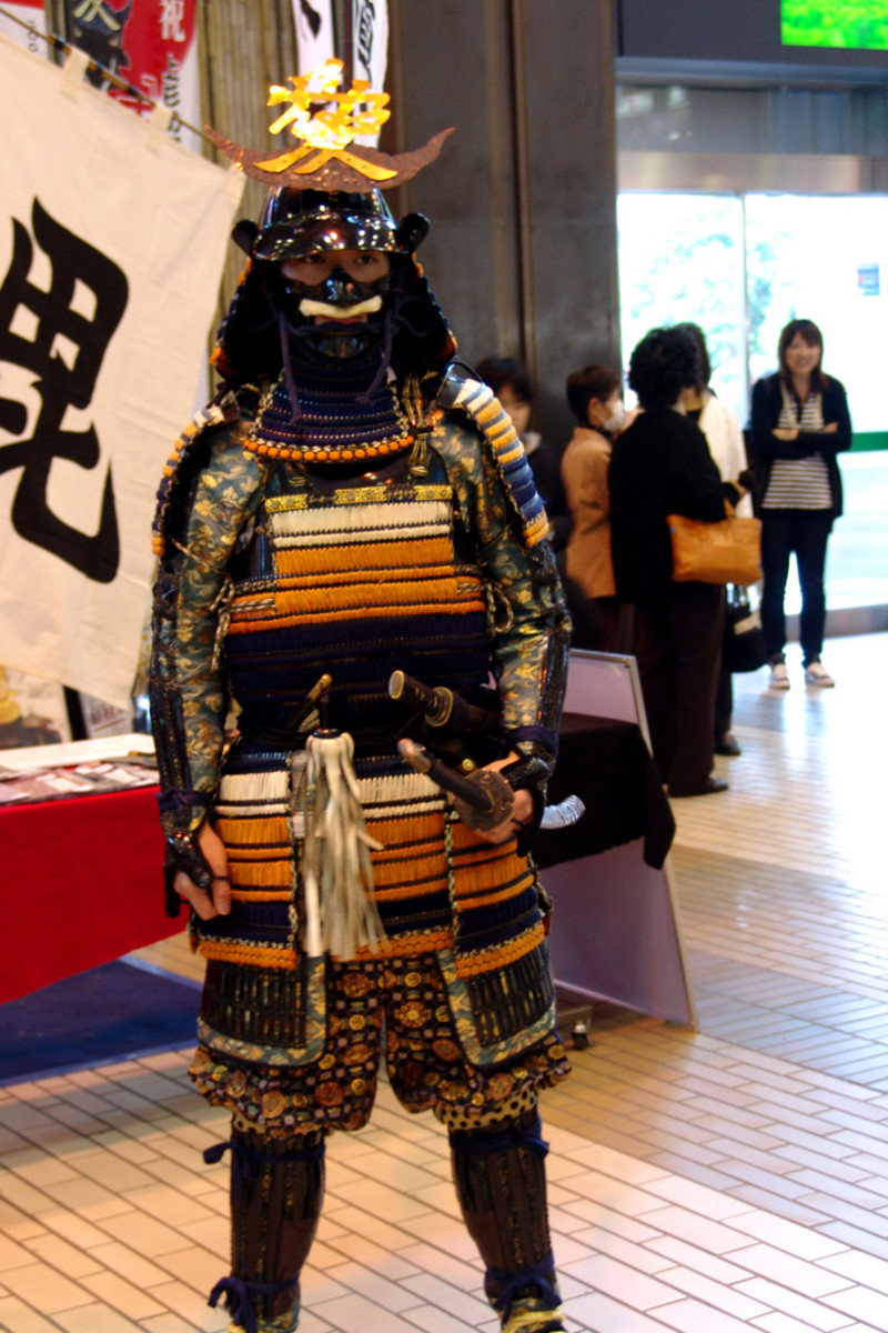 The Sacred Rituals Of The Samurai Warrior
