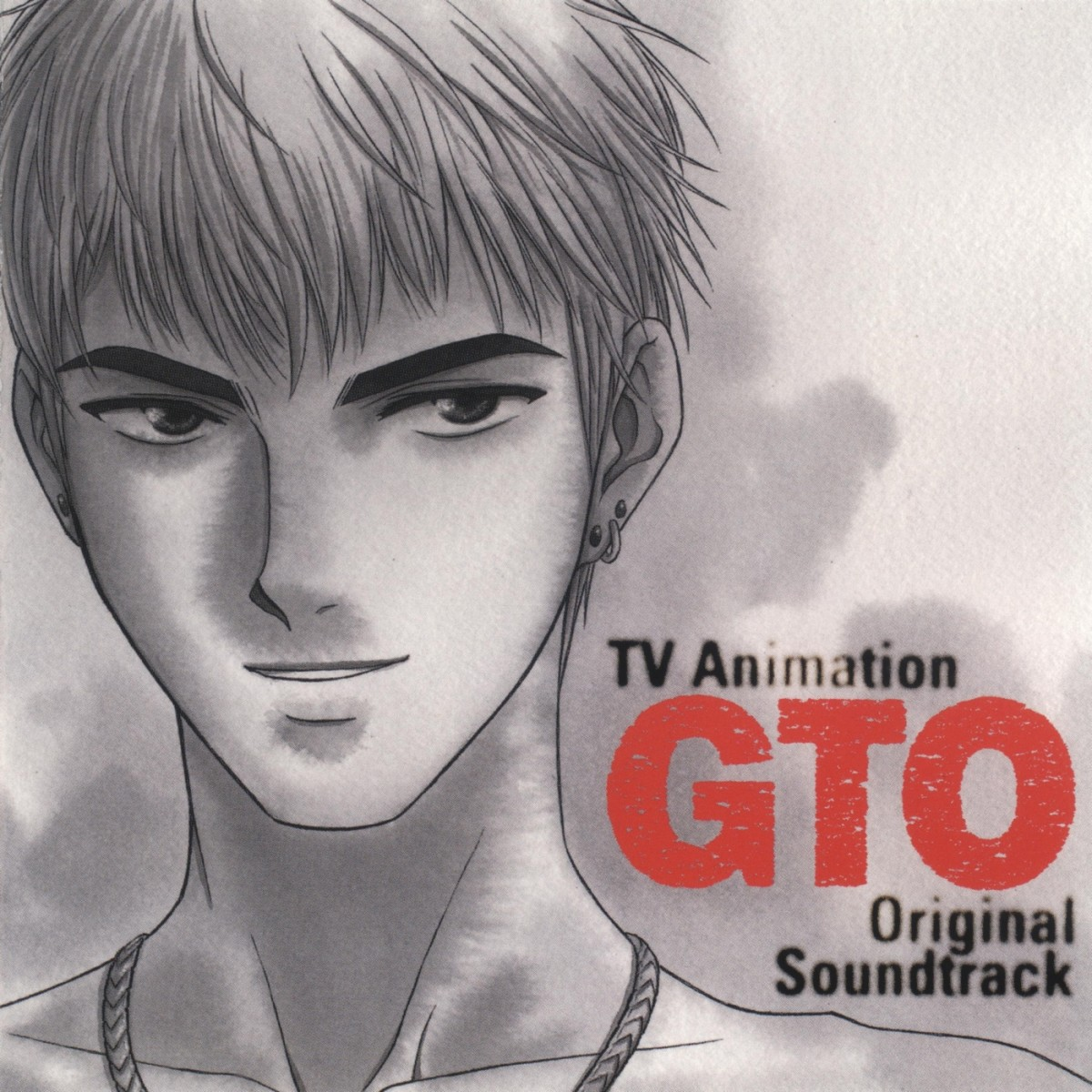 Great Teacher Onizuka Soundtrack Cover