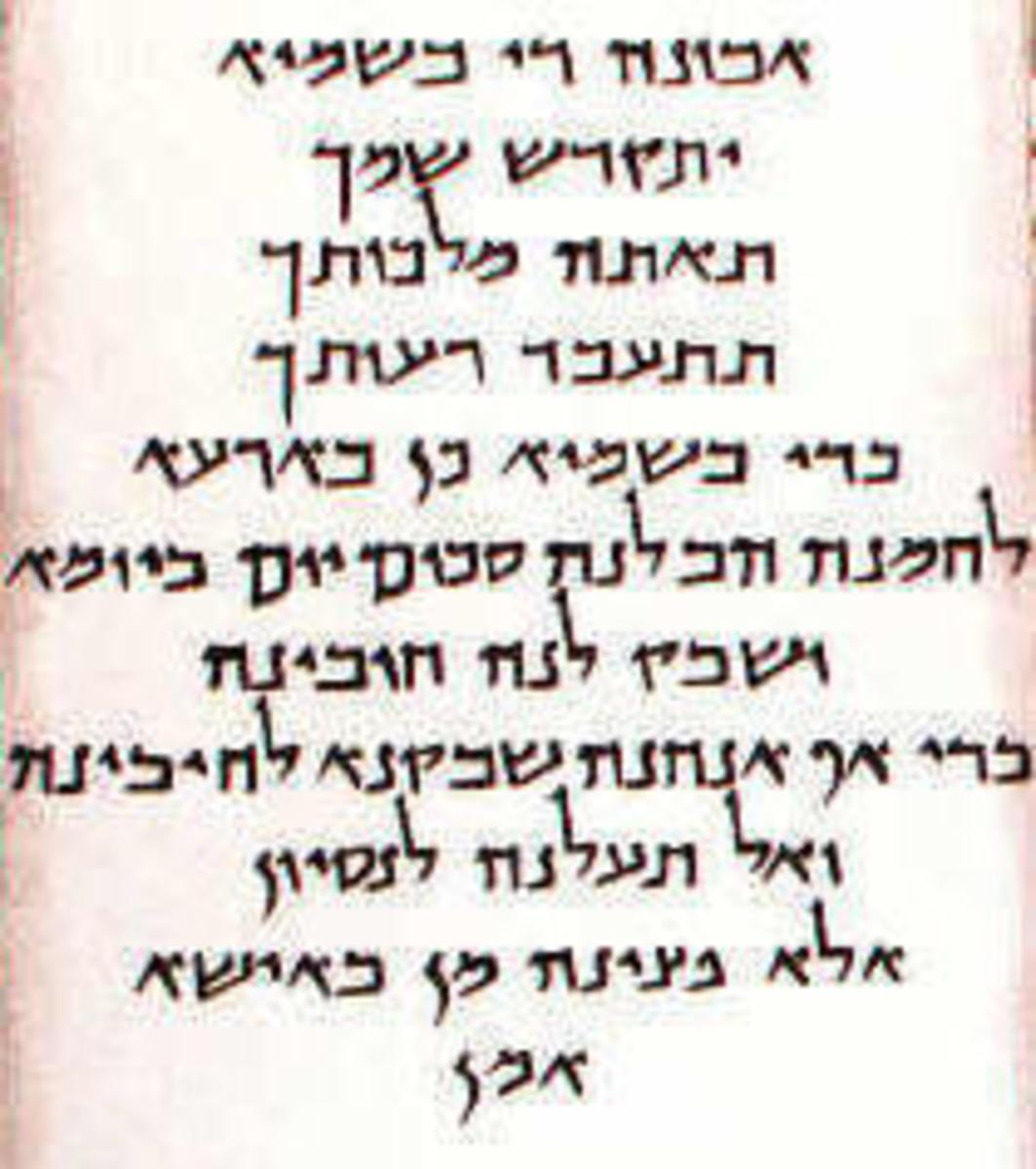 the-lords-prayer-surprising-original-translation