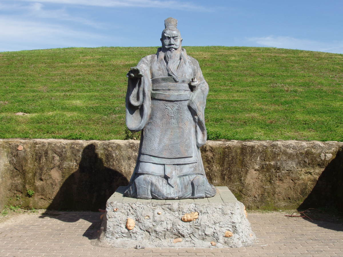 Statue of the First Emperor. Courtesy Travel China.com.