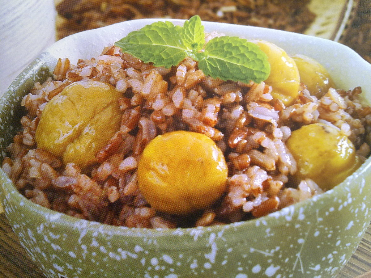 Fried Brown rice with nuts for vegetarians